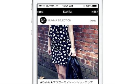 BUYMAアプリ・メインイメージ