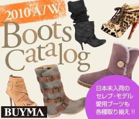 BuyMa(バイマ) ブーツ
