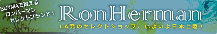 RonHerman LA発のセレクトショップ、いよいよ日本上陸!