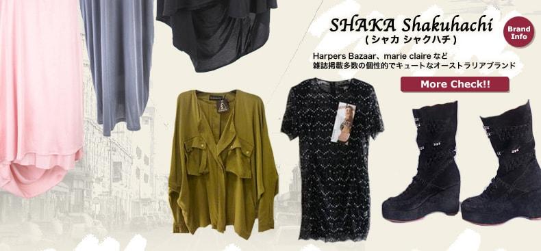 SHAKA Shakuhachi(シャカ シャクハチ)  Harpers Bazaar、marie claireなど雑誌掲載多数の個性的でキュートなオーストラリアブランド