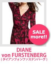 DIANE-VON-FURSTENBERG(ダイアン・フォン・ファステンバーグ)