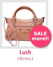 Lush(ラッシュ)