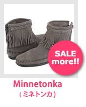 Minnetonka(ミネトンカ)
