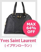 Yves Saint Laurent(イブサンローラン)