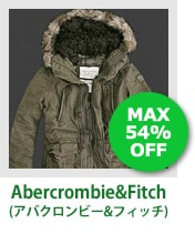 AbercrombieAndFitch(アバクロ)