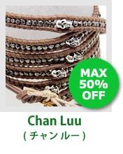 Chan Luu(チャン ルー)