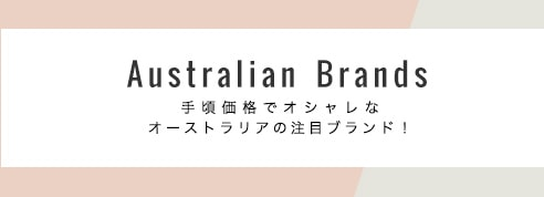Australian Brands