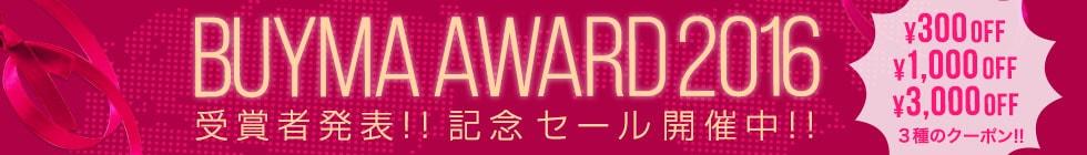 BUYMA AWARD 2016