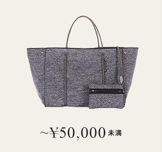 〜5万円未満