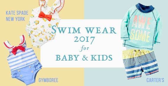 2017夏 ベビー・キッズに着せたい最新水着