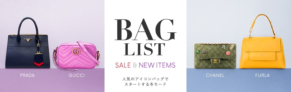 2016 AW BAG RECOMMEND