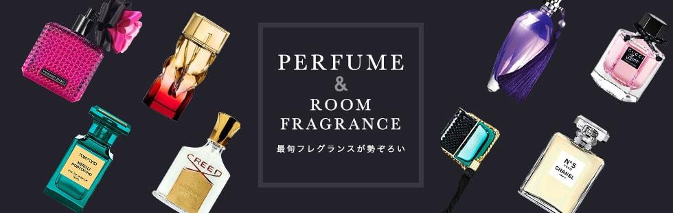 香水&Room Fragrance
