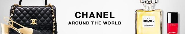 CHANEL LADIES FASHION&BEAUTY 上質な最新アイテムを。