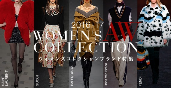 2016-17AW_Collection