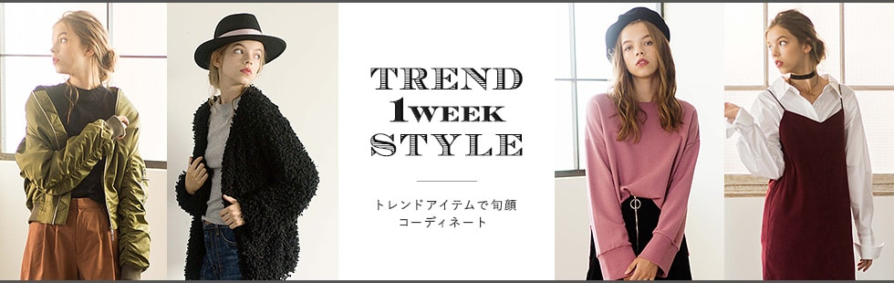 TREND 7STYLE