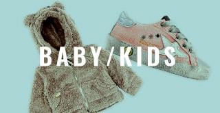 BABY KIDS