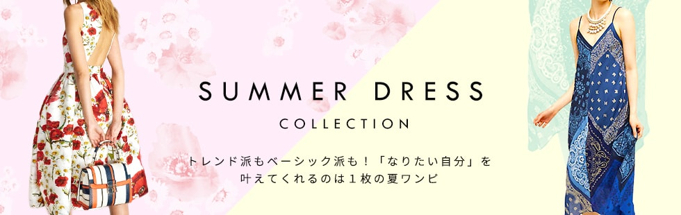 SS DRESS COLLECTION