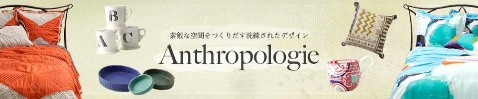 Anthropologie 2012