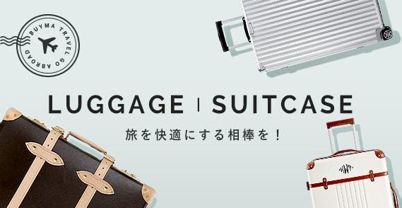 TRAVEL LUGGAGE & SUITCASE