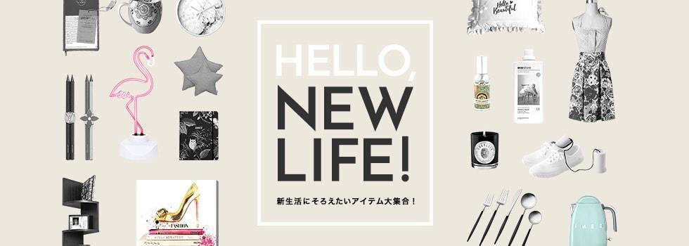 HELLO,NEW LIFE!