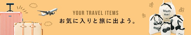 TRAVEL LUGGAGE & ACCESSORIES