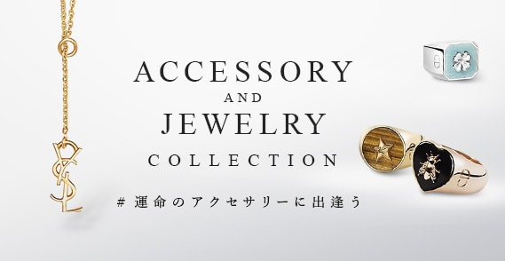 Accessory and Jewelry Collection