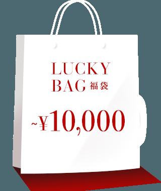 ~¥10,000