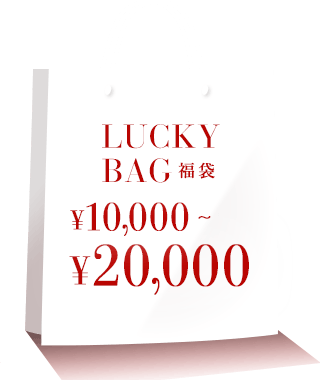 ¥10,000~¥20,000