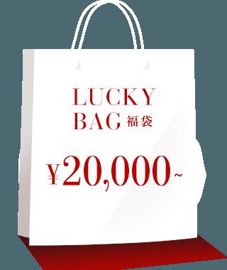 ¥20,000~