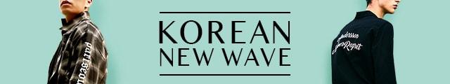 注目のメンズ韓国ファッションブランド