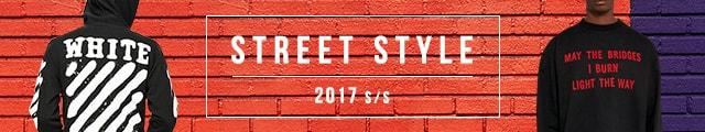 ストリート特集