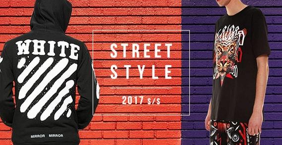 2017SS STREET STYLE