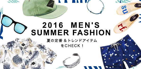 2016 MENS SUMMER FASHION