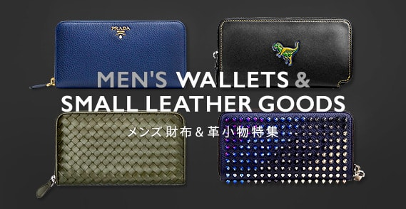 MEN'S WALLETS & SMALL LEATHER GOODS