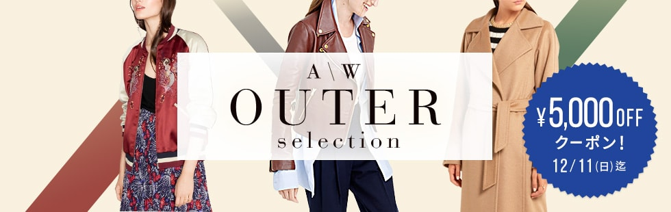 2016AW OUTER