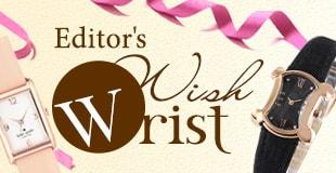 wish wrist