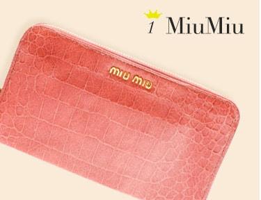 MiuMiu 財布