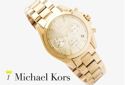 Michael Kors 時計
