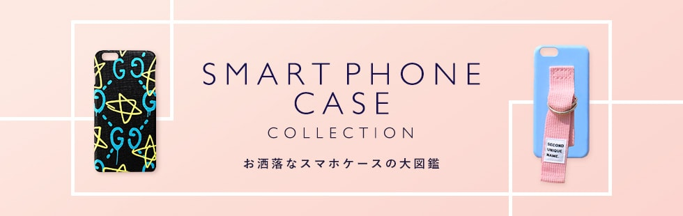 ALL ABOUT Smartphone Cases