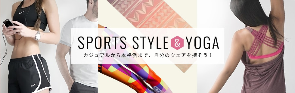 SPORTS STYLE & YOGA