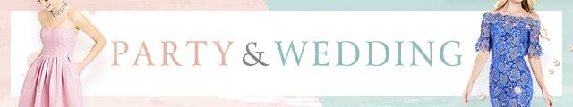 結婚式や二次会のパーティースタイル