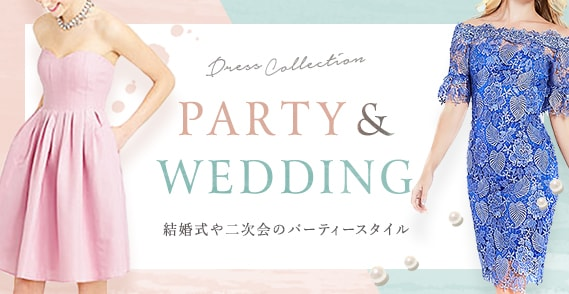 PARTY&WEDDING