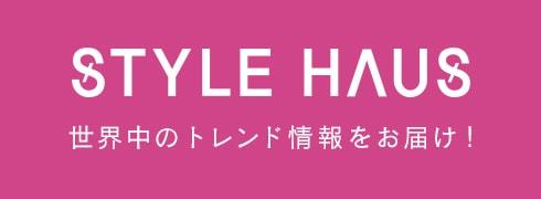 STYLE HAUS