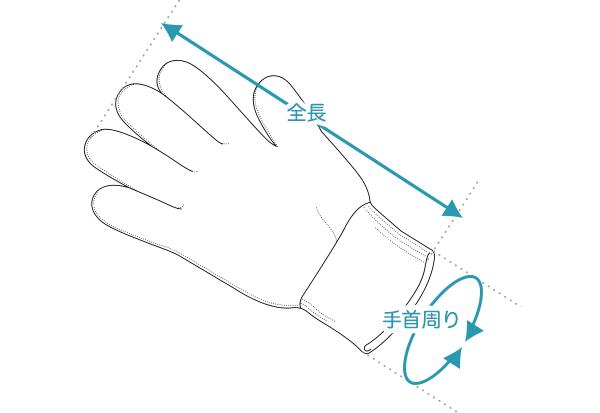 grove 手袋