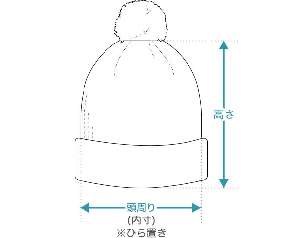 nitcap 帽子(ニット)